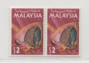 Malaysia - 1965 - SG25b - MNH