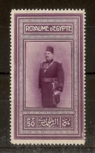Egypt 1926 Fuad Birthday SG134 Mint Cat£190