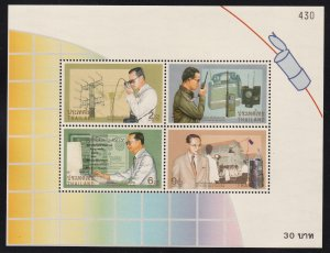 Thailand 1997 Sc 1737a King's Telecom MNH