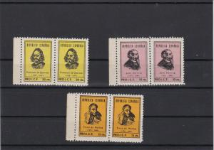 Spain Vintage Mint Never Hinged Famous Celebrities Local Post Stamps Ref 26854