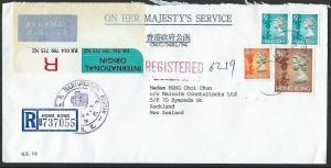 HONG KONG 1993 registered airmail cover to New Zealand,  Hennessy Rd cds...13106