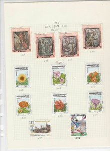 cambodia kampuchea 1983/85  stamps page ref 18365
