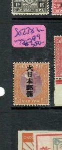 MALAYA JAPANESE OCCUPATION PERAK(PP1301B) KANJI 30C INVERTED OVERPRINT SG278 MNH