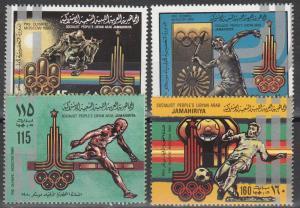 Libya #842-5 MNH  CV $4.50 (S9972L)