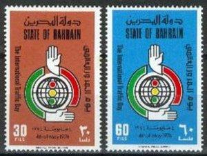 1974 Bahrain 212-213 Traffic light 12,00 €