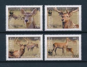 [53992] Tajikistan 2009 Wild animals Mammals WWF Bactrian Deer MNH