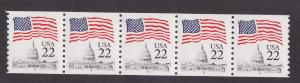 US #2115C Flag over Capital F-VF MNH PNC5 #T1