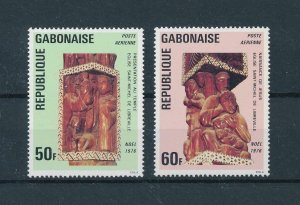 [104717] Gabon 1976 Christmas Weihnachten art wood carvings  MNH