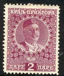 Montenegro; 1913; Sc. # 100; */MH Single Stamp