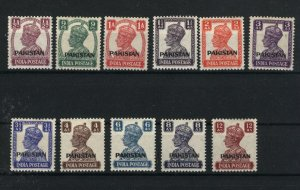 Pakistan 2-12   Mint VF 1947 PD
