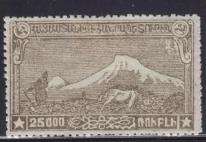 Armenia 294 Mt Ararat 1921