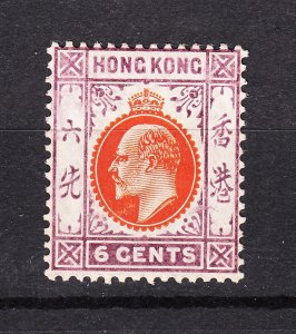 J28279 1904-11 hong kong mh #92 king wmk 3