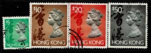 Hong Kong SC# 651B-651E, Used, minor creasing, 651B two creases - S3134