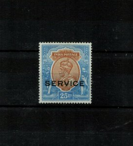 india- 1913- kgv service 25rs sg no 096 cv 350 gbp + very fine lmm