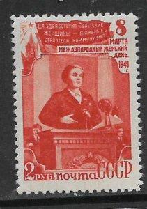 RUSSIA 1340 HINGED POLITICAL LEADERSHIP