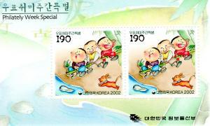 Korea 2002 Philatelic Week Special s/s Perforated Mint (NH)