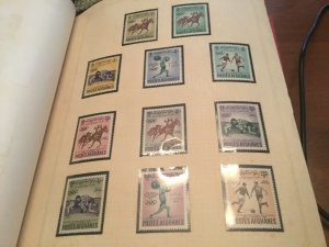 [SOLD] ICOLLECTZONE Afghanistan 599-604, C17-22 VF NH Complete Set