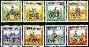 MONGOLIA Sc#1233-1240 1982 Antique Bicycles Complete Set OG Mint NH