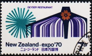 New Zealand. 1938 6d S.G.683 Fine Used
