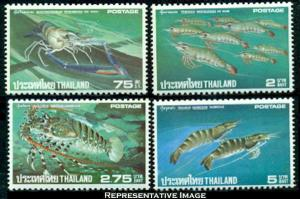 Thailand Scott 780-783 Mint never hinged.