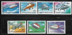 Mongolia 1621-27 Helicopters Mint NH