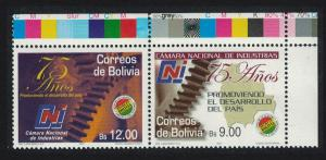 Bolivia 75th Anniversary of Chamber of Commerce 2v Top Right Corners