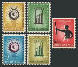 Indonesia B63-B67,hinged.Michel 89-93. 2nd National Games,1951.Wings and Flame.