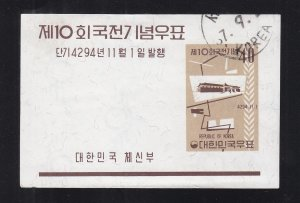 Korea: Sc 330a, S/S, Imperf, Used (S18280)