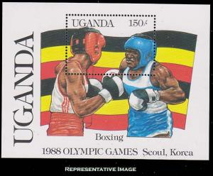 Uganda Scott 558 Mint never hinged.