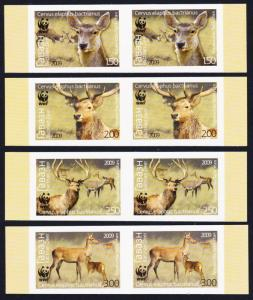 Tajikistan WWF Bactrian Deer 4v Imperforated Pairs T3 MI#527-530B