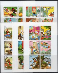 Sharjah 1972 DISNEY CHARACTERS 5 Sheetlets IMPERFORATED (26v) MNH VERY RARE !!!!