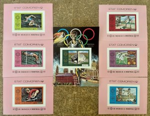 Stamps Deluxes blocs + S/S Olympic Games Montreal 76 Comores Imperf.