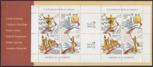 Armenia stamp Chess Olympic stamp-booklet MNH 2007 Mi 557 II-560 II WS117437