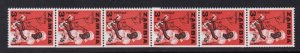 Zambia 1964 3d Coil stamps constructed from sheets (see note in Cat) SG 97 mint
