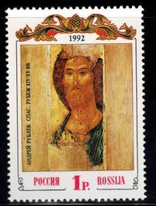 Russia Scott 6093 MNH** the savior Religious art stamp 1992