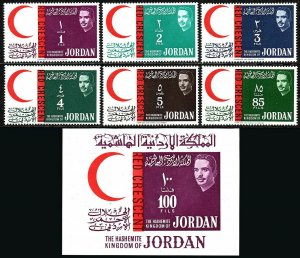 Jordan 407-412,412a S/S, MNH. Red Crescent and King Hussein, 1963