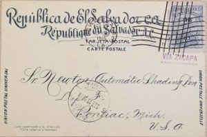 A) 1915, EL SALVADOR, NATIONAL PALACE WITH SURCHARGE 1915 IN BLACK INK, VIA ZAPA