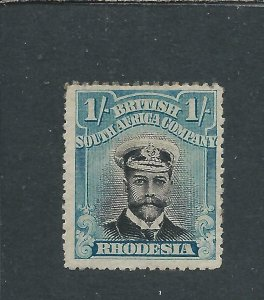 RHODESIA 1913-19 1s BLACK & GREENISH BLUE DIE 2 PERF 15 MM SG 248 CAT £75