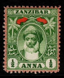 ZANZIBAR SG188 1899 ½a YELLOW-GREEN MTD MINT