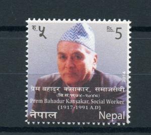 Nepal 2015 MNH Prem Bahadur Kansakar Social Worker 1v Set People on Stamps