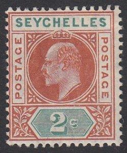 Seychelles 52 MNH CV $1.90