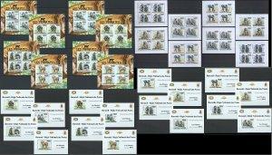 BU07 IMPERF,PERF 2011 BURUNDI FAUNA WILD ANIMALS PRIMATES MONKEYS 16KB+16BL MNH