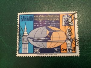 ICOLLECTZONE Bahrain 178 VF used