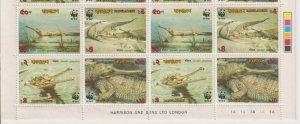 Bangladesh - 1990 - Sc 343a - WWF - Gavialis Gangeticus - Corner Blocks - MNH