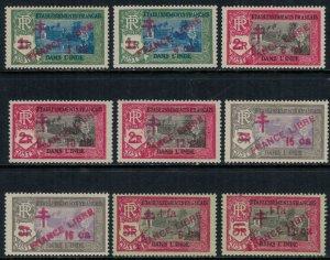 French India #198,200-7*  CV $18.10