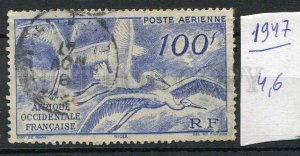 266382 French West Africa 1947 year stamp BIRDS