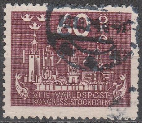 Sweden #207 F-VF Used  CV $55.00 (A16554)