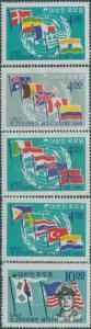 Korea South 1965 SG595-599 Korean War set MLH