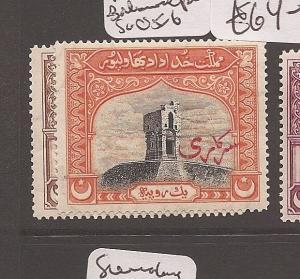 Pakistan Bahawalpur official SG O5-6 MNH (8azm)