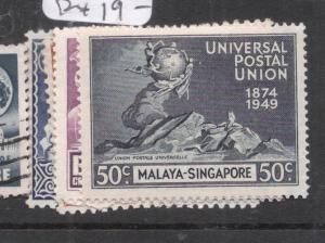 Singapore SG 33-6 MNH (5dis)